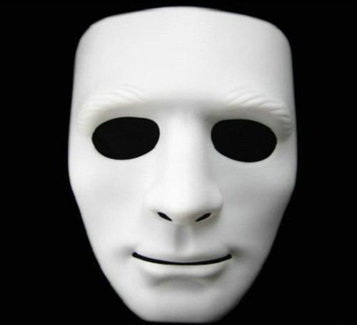 Nunca nos quitamos la máscara. | EN BUSCA DE ANTARES.